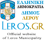 LEROS.GR
